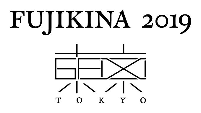 Fujikina 2019 1