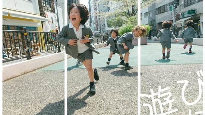 感受 東京 小朋友 的滿滿 元氣 ! 賞櫻 旅途中偶然遇見的 兒童 街拍 | DIGIPHOTO-用鏡頭享受生命
