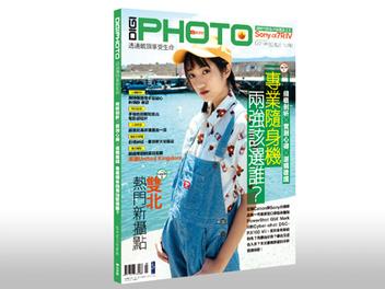 DIGIPHOTO 10.11.12月 秋季號 / 2019第92期