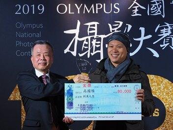2019 OLYMPUS 全國攝影大賽展覽