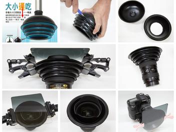 攝影周邊DIY: 馬桶疏通器大變身,百元內自製濾鏡支架