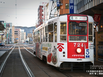 老得好浪漫,北海道一定要去的-函館市電