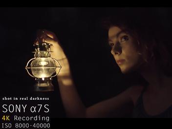 Sony A7S 黑夜 人像 實拍,挑戰 高ISO 4K 動態影像