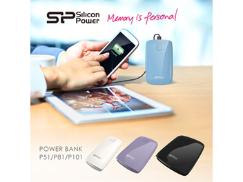 SP廣穎電通時尚行動電源Power P51/P81/P101,五型五色 隨時讓你電力十足