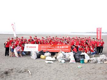 Canon持續實踐綠行動,再度攜手荒野保護協會參與「2014國際淨灘行動」