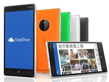 Lumia 830正式在台上市,整合微軟體驗與絕佳的PureView影像技術