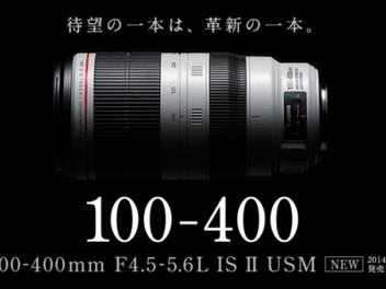 Canon EF 100-400mm f4.5-5.6L IS II USM 正式發布,超望遠變焦鏡全面進化