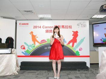 2014 Canon攝影馬拉松頒獎典禮直擊,發出近百萬元獎品