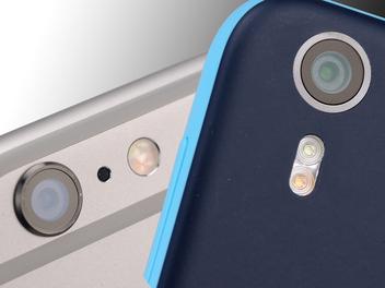雙閃燈效果實測:HTC Desire EYE vs iPhone 6 Plus