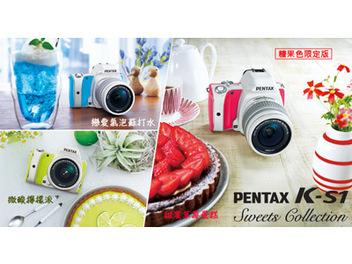 RICOH / PENTAX  WG-M1「大膽玩極限,有購讚」新上市!