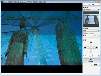 多重曝光影像輕鬆做,Canon DPP 3.× 合成工具