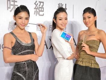 Samsung GALAXY A系列雙機齊發,質感外型也大玩自拍