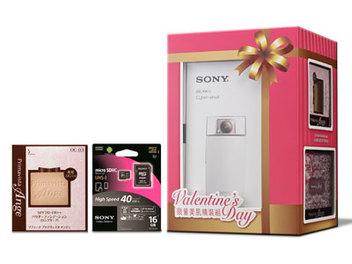 情人節最夯浪漫好禮,Sony 自拍玩美機KW11情人節限量美肌精裝版禮盒