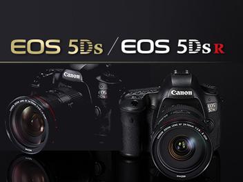 Canon EOS 5DS、5DS R重磅登場,5060萬高畫素全片幅旗艦機皇問世