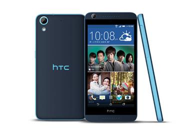 超值入門旗艦HTC DESIRE 626 浪漫好禮首選