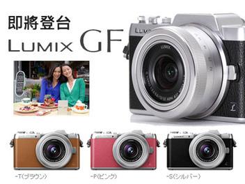 Panasonic GF7即將登台,新一代復古女友究竟哪裡正點呢?
