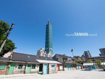 老外來台北不會錯過、但你可能不會去的景點