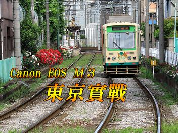 更輕巧的旅攝選擇!Canon EOS M3╳東京實戰經驗分享