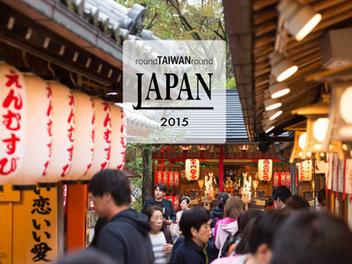 [日本] 日本如何讓台灣旅客這麼愛? PART IV – DYSON比台灣便宜一萬塊