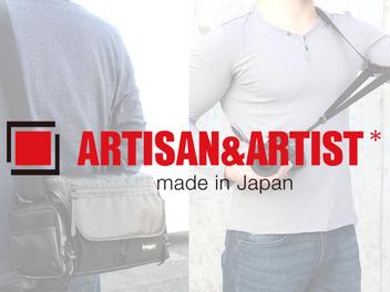 Artisan & Artist 品牌重返台灣市場,經典款式你都擁有了!?