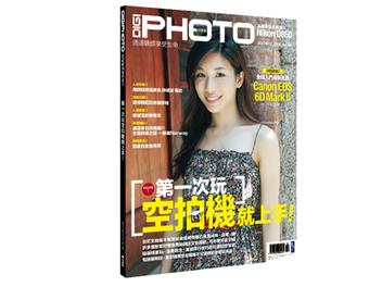 DIGIPHOTO 10.11.12月 秋季號 / 2017第84期