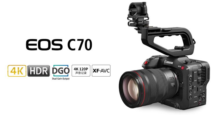 Canon發佈首款搭載RF卡口的CINEMA EOS數位電影攝影機 EOS C70