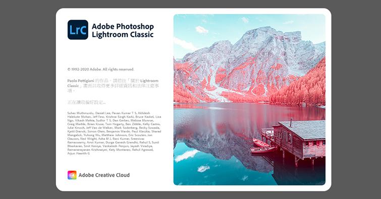 Adobe Lightroom推出Apple M1和Win ARM原生應用程式