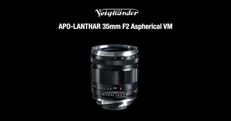 福倫達 35mm F2 APO ASPH VM 新鏡體驗會,4/11(週日)在台中LEICA BOUTIQUE 日光徠卡精品相機
