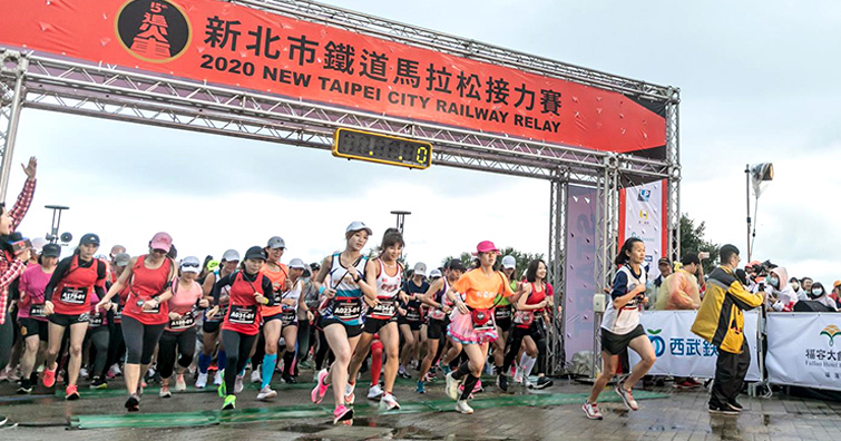 2021新北市鐵道馬拉松接力賽 交管訊息即時報,逾900隊追友一起賽道2.0跑山又追海