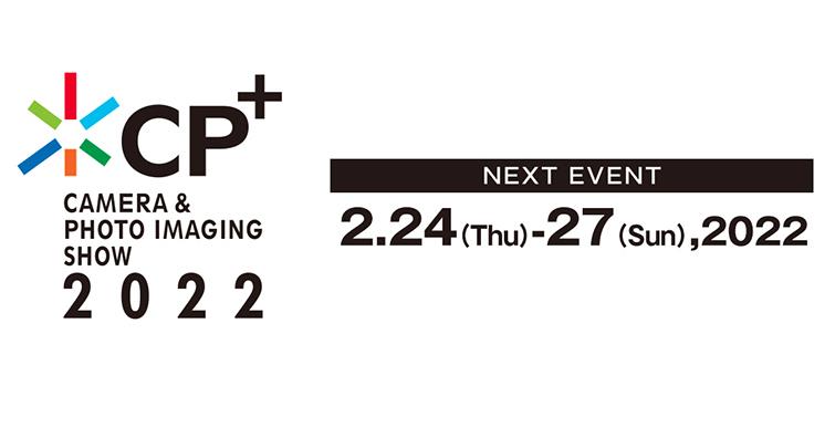 CP+ 2022將於2/24~2/27採實體和線上方式舉行