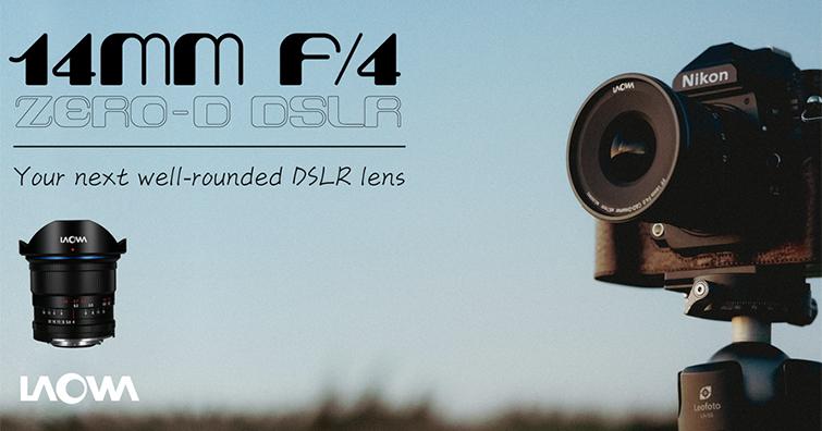 老蛙發布全片幅單眼相機專用廣角定焦鏡14mm f/4 Zero-D!建議售價499美元